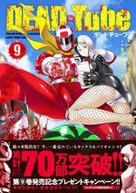 DEAD Tube 9 Manga