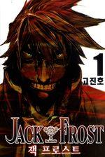 Jack Frost 1 Manhwa