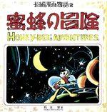 Aventures d'une abeille 1 Manga