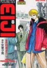 Psychometrer Eiji 8 Manga