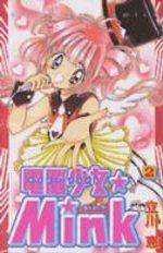Cyber Idol Mink 2 Manga