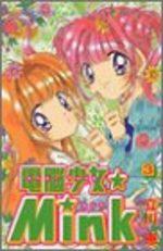 Cyber Idol Mink 3 Manga