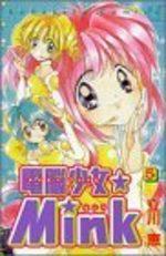 Cyber Idol Mink 5 Manga
