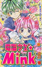 Cyber Idol Mink 6 Manga
