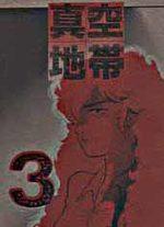 The isolated zone 3 Manga