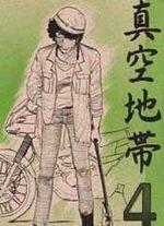 The isolated zone 4 Manga