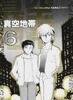 The isolated zone 6 Manga