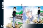 The isolated zone 12 Manga