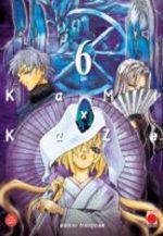 Kami Kaze 6 Manga
