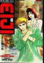 Psychometrer Eiji 6 Manga