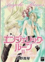 Angelic Runes 2 Manga