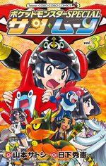 Pokémon Soleil Lune 3 Manga