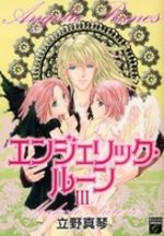 Angelic Runes 3 Manga
