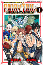 Fairy Tail 100 years quest 1