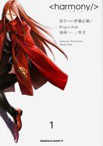 Harmony 1 Manga