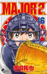 MAJOR 2nd 16 Manga