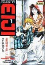 Psychometrer Eiji T.1 Manga