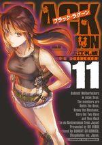 Black Lagoon # 11