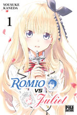 Romio vs Juliet # 1