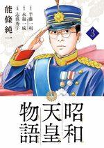 Empereur du Japon 3 Manga