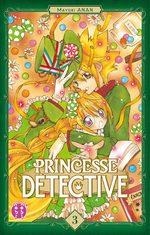 Princesse détective # 3