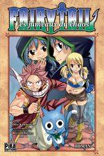 Fairy Tail - Les Jumeaux du chaos 1 Light novel