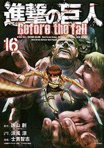 L'Attaque des Titans - Before the Fall 16