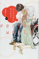 Perfect World 8 Manga