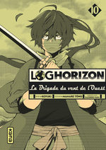Log Horizon - La brigade du vent de l'Ouest # 10