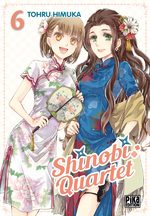 Shinobi Quartet # 6