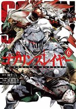 Goblin Slayer # 6