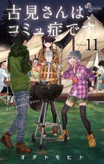 Komi-san wa Komyushou Desu. # 11