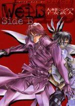 Weiss Side B 1 Manga