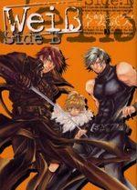 Weiss Side B 3 Manga