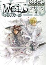 Weiss Side B 4 Manga
