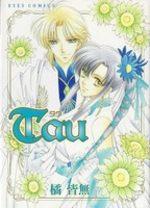 Tau 1 Manga