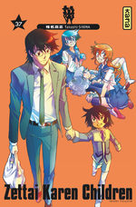 Zettai Karen Children 37