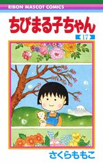 Chibi Maruko-chan 17 Manga
