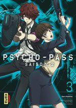 Psycho-Pass 2 # 3