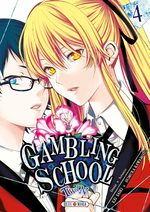 Gambling School Twin 4 Manga