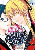 Gambling School Twin # 4