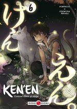 Ken'en - Comme chien et singe 6
