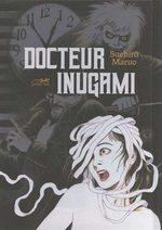 Docteur Inugami 1 Manga