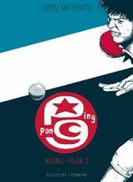 couverture, jaquette Ping Pong Prestige 2