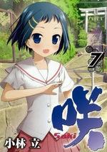 Saki 7 Manga