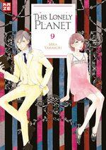 Tsubaki-chô Lonely Planet 9