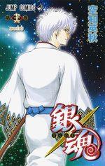 Gintama 76 Manga