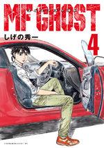 MF Ghost 4 Manga
