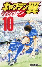 Captain Tsubasa: Rising Sun 10 Manga