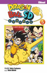 Dragon Ball SD # 5